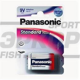 Зарядные устройства и адаптеры питания - Элемент питания Panasonic  6LR61 standart BP-1, 0