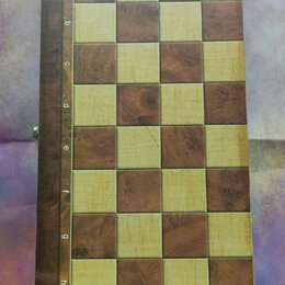 Настольные игры - Шашки, шахматы, нарды. 3в1. Новые, 0