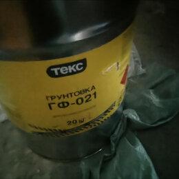 Пропитки -  Грунтовка пф-115 серая 20кг стройтекс , 0
