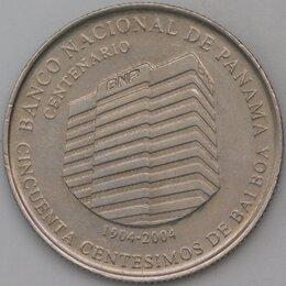 Монеты - Панама 50 сентисимо 2009 КМ139 100 лет Банку  арт. 30384, 0