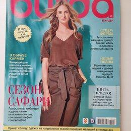 Журналы и газеты - Burda 2/2016, 0