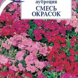 Удобрения - Аубреция Смесь окрасок УУД, 0