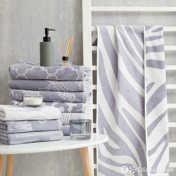Полотенце махровое Этель Zebra серый, 50х90 см, 100 хл, велюр, 420 гр/м2 по цене 684₽ - Полотенца, фото 0