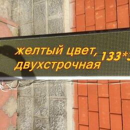 Рекламные дисплеи и интерактивные панели - светодиоидная  вывеска , 0
