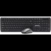 Беспроводной набор Defender Harvard C-945, мышь + клавиатура Defender 45945  по цене 1120₽ - Клавиатуры, фото 0