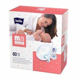 Средства для интимной гигиены - BELLA MAMMA Прокладки для груди, 0