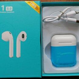 Наушники и Bluetooth-гарнитуры - Беспроводные наушники i11 tws, 0