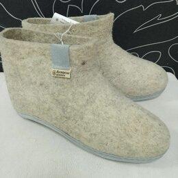 Домашняя обувь - Домовушки валяные, 0