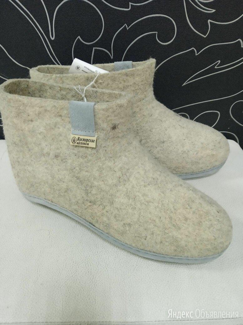 Домовушки валяные по цене 1000₽ - Домашняя обувь, фото 0