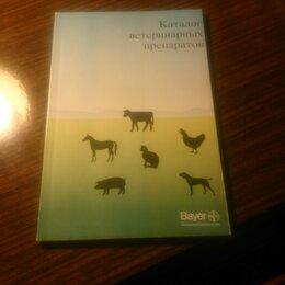 Наука и образование - Каталог ветеринарных препаратов байер 1992 г 10р., 0