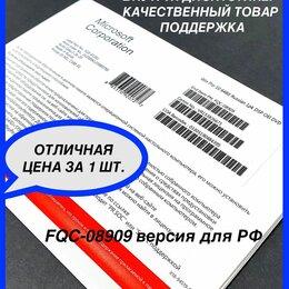 Программное обеспечение - Fqc-08909 win pro 10 64bit russian Стикер диск OEM windows 10 pro , 0