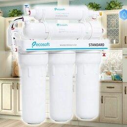 Фильтры для воды и комплектующие - Фильтр очистки воды обратного осмоса экософт стандарт, 0
