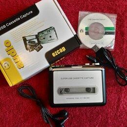 Цифровые плееры - Кассетный USB-плеер для оцифровки аудиокассет, 0
