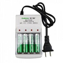 Аксессуары и запчасти для оргтехники - Зарядное для аккумуляторов DELIPOW DLP-018 (4*AA/A, 0