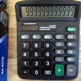 Калькуляторы - калькулятор бу, 0