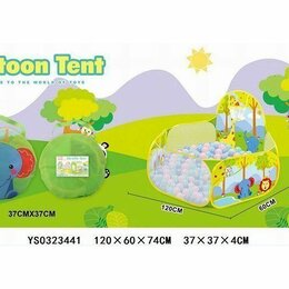 Игровые домики и палатки - Новый Бассейн сухой нейлон 2030B-2 в сумке, 0