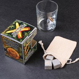 Аксессуары - Набор стакан и камни для виски, с пулей, 0
