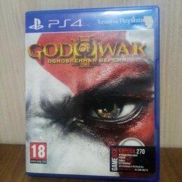 Игры для приставок и ПК - Диск PS4 God of War III Обновленная версия, 0