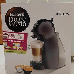 Кофеварки и кофемашины - Кофемашина nescafe dolce gusto krups капсульная kp100b10 piccolo, 0