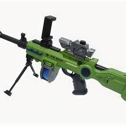 Игрушечное оружие и бластеры - Игрушка автомат ar game 805 (дополненная реальность), 0
