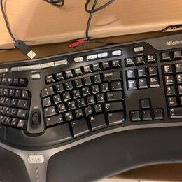 Клавиатуры - Клавиатура microsoft natural ergonomic keyboard 4000, 0