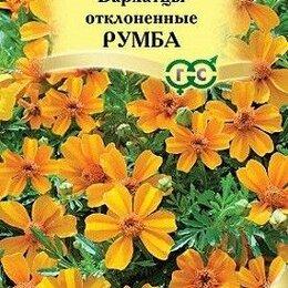 """Семена - Семена. Бархатцы отклоненные """"Румба"""" (10 пакетов по 10 штук) (количество това..., 0"""