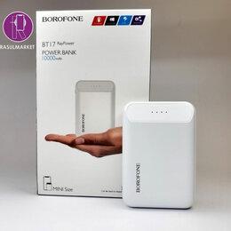 Аккумуляторы и зарядные устройства - Повер банк Borofone 10 000mAh, 0