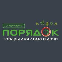 Продавцы и кассиры - Продавец Белгород, 0