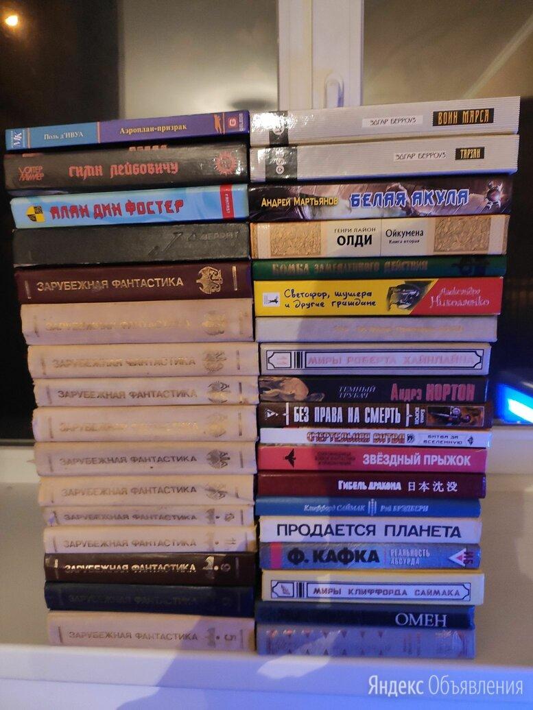Книги библиотека зарубежной фантастики по цене 30₽ - Художественная литература, фото 0