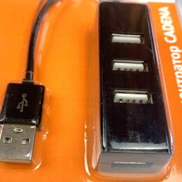 USB-концентраторы - Разветвитель usb, 0