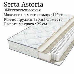 Матрасы - Матрас Serta Astoria 160*200 Аскона, 0