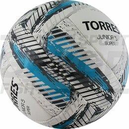 Развивающие игрушки - Мяч футбольный Torres Junior 5 Super HS №5 ПУ ручн сш 4 слоя 16 пан бело-голуб-с, 0