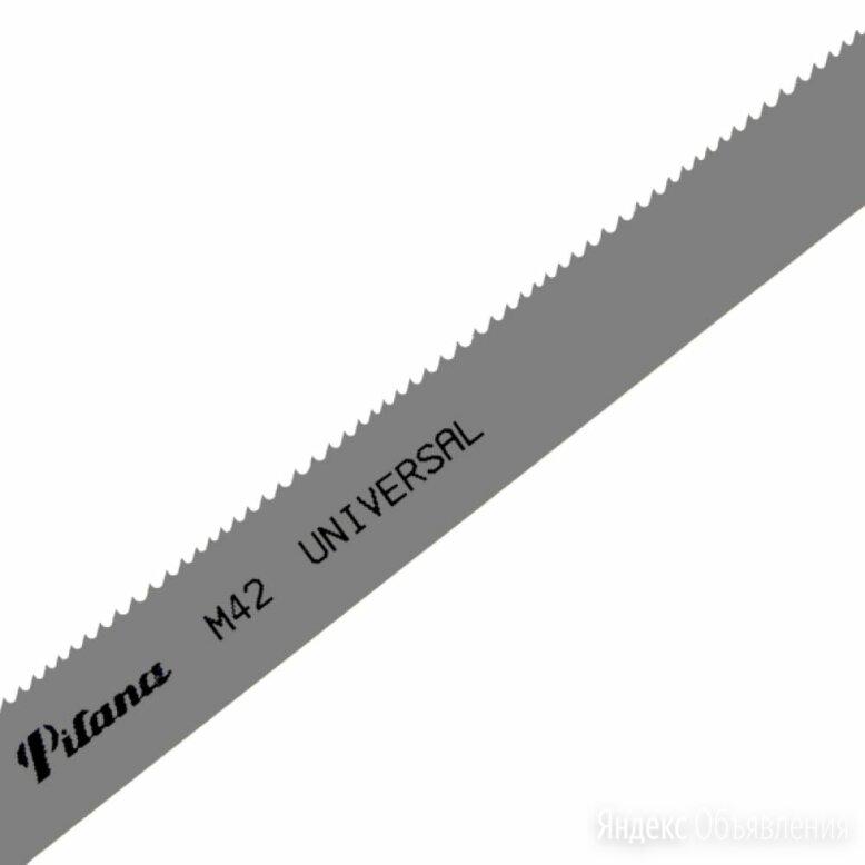 Ленточная пила Pilana Metal UNIVERSAL по цене 2040₽ - Прочее оборудование, фото 0