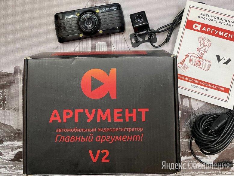 Видеорегистратор Аргумент V2 по цене 1500₽ - Видеорегистраторы, фото 0