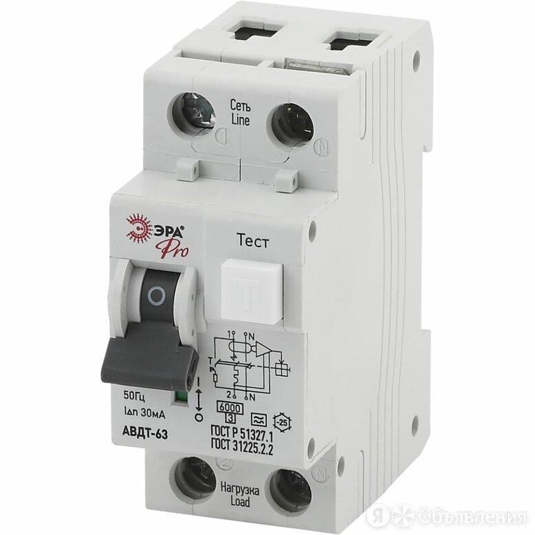 Автоматический выключатель дифференциального тока ЭРА NO-901-82 по цене 1287₽ - Другое, фото 0