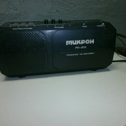 Радиоприемники -  Микрон рп-201 Радиоприемник. , 0