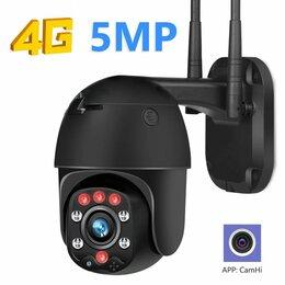 Камеры видеонаблюдения - Камера видеонаблюдения 4g симка 5мегапикселей, 0
