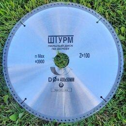 Для дисковых пил - Диск пильный , 0