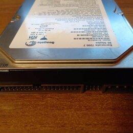 """Жёсткие диски и SSD - Жесткий диск 3.5"""" 80Gb, 0"""