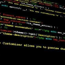 Разработчики - Верстка сайта на Битрикс, 0