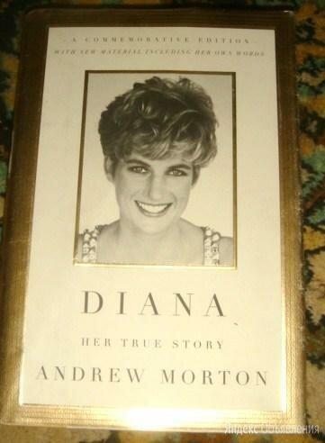 Книга Princess Diana Her true story 1997 по цене 2000₽ - Литература на иностранных языках, фото 0