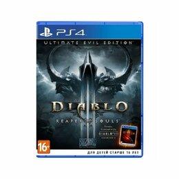 Игровые приставки - PS4 Diablo 3 Reaper of Souls, 0