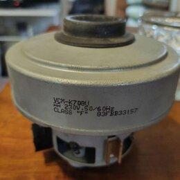 Аксессуары и запчасти - Мотор пылесоса 2000w samsung dj31-00097a h 123, d134, 0