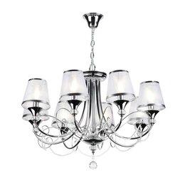 Люстры и потолочные светильники - Подвесная люстра Rivoli Principessa 2038-208 Б0038382, 0