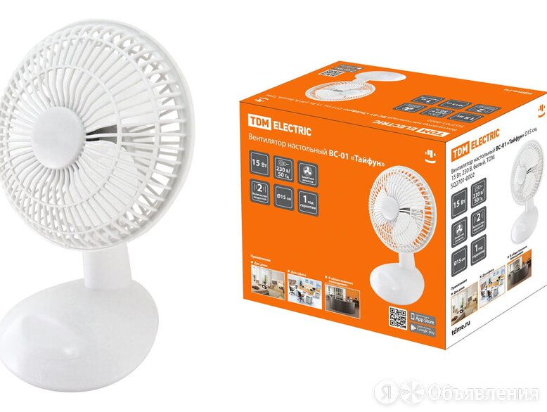 """Вентилятор настольный ВС-01 """"Тайфун"""" D15 см, 15 Вт, 230 В, белый, TDM по цене 972₽ - Вентиляторы, фото 0"""