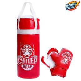 Тренировочные снаряды - Набор для бокса детский «Супер удар», груша 50 см, перчатки, МИКС, 0
