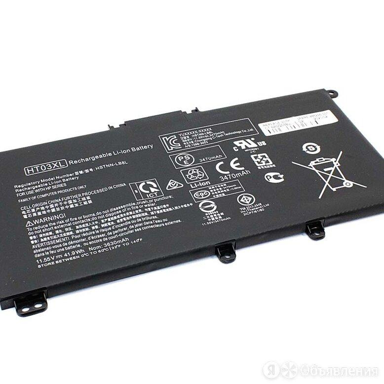 Аккумуляторная батарея для ноутбука HP 15-CS 17-BY (HT03XL) 11.4V 3420mAh черная по цене 2590₽ - Блоки питания, фото 0