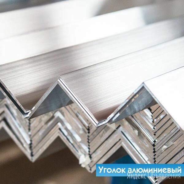 Уголок алюминиевый 70x70x7 мм АМг6 по цене 68₽ - Отделочный профиль, уголки, фото 0
