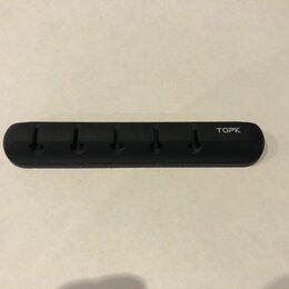 Кронштейны, держатели и подставки - Держатель для проводов, органайзер Topk из 5 клипс, 0