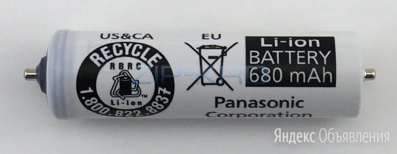 Литий-ионный LI-ION аккумулятор для электробритв Panasonic по цене 1200₽ - Электробритвы мужские, фото 0